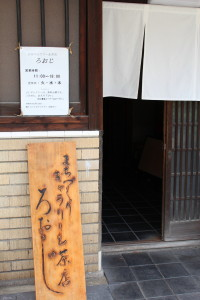 2012_05_26_0241_1.jpg