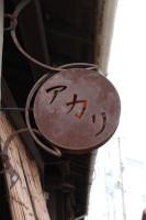 2012_05_26_0261_1.jpg
