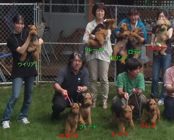 DSCF2073.jpg