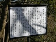 2011.03.05 DSCN0462