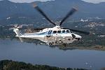 AW13920JCG_300x300.jpg