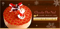 chocolatdiet01.jpg