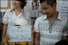 韓国語喫茶9月2日