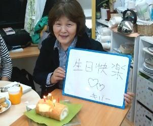 広東語ママ誕生日