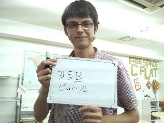 ピョトくん 韓国語