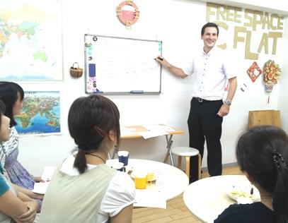 Donさん 旅行 2012-08-29 20.38.34