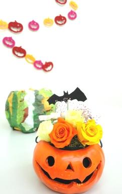 ハロウィーンフラワーアレンジ3