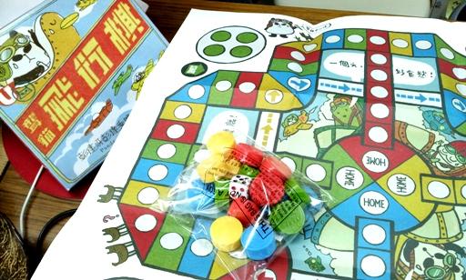 2012-10-13 香港のゲーム