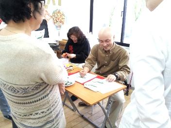 2012-11-18 15.30.34 柳雅&柳奨 先生