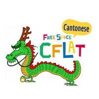 cantonese05.jpg