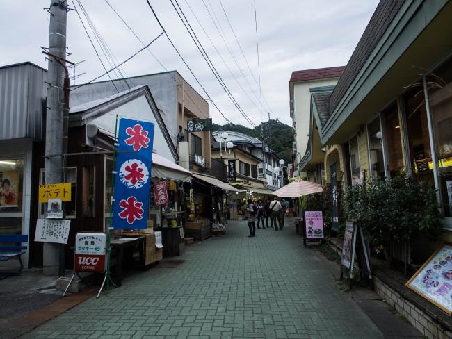 nagatoro48_01.jpg