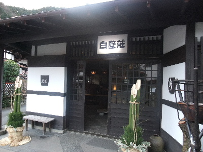 shirakabesou0001.jpg
