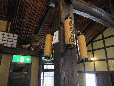 shirakabesou0136.jpg