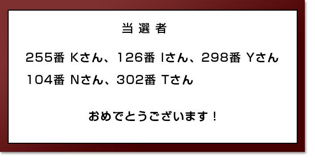 009_20110214220022.jpg
