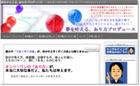 020_20110227014804.jpg