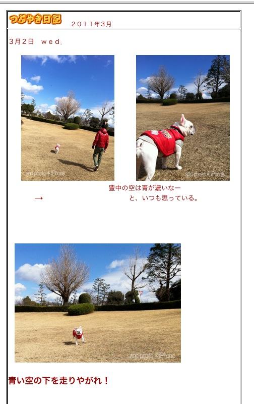 moblog_309a043f.jpg