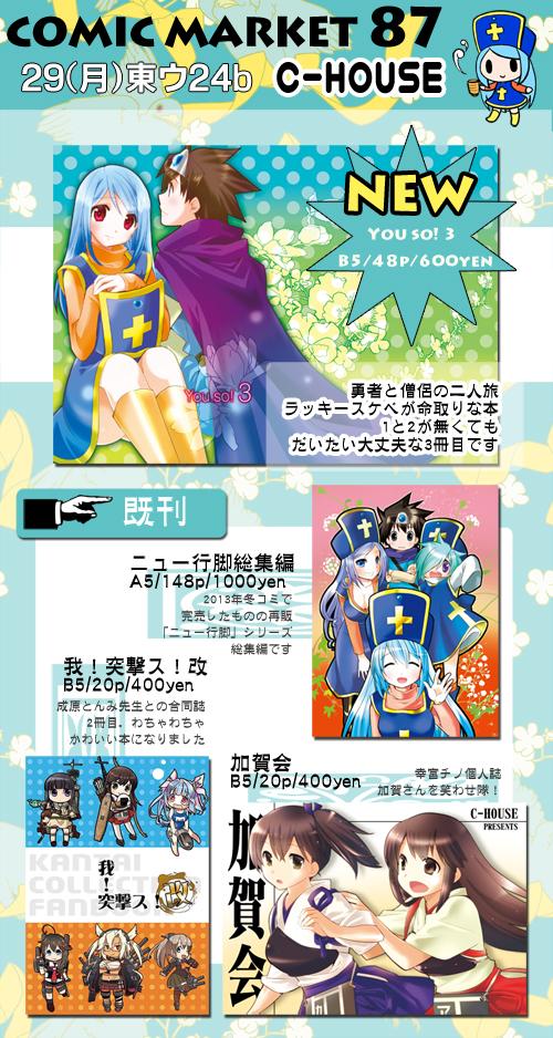 c87oshinagaki.jpg