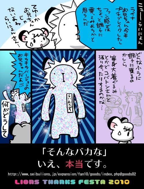 rakugaki005.jpg