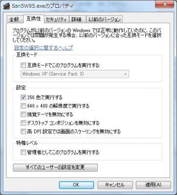 a000161.jpg