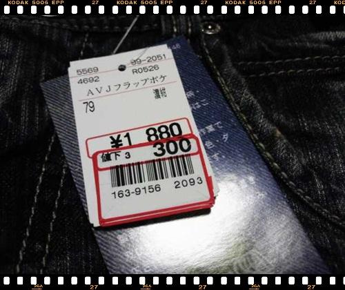 securedownload2_20120930211511.jpg