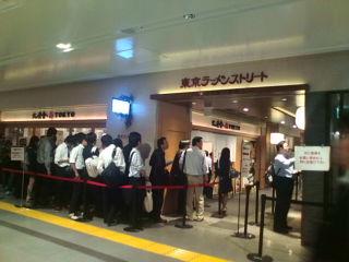 東京駅ラーメン