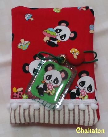 パンダのカードケース1