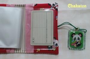 パンダのカードケース3