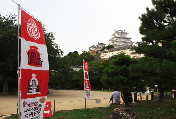 姫路城-779