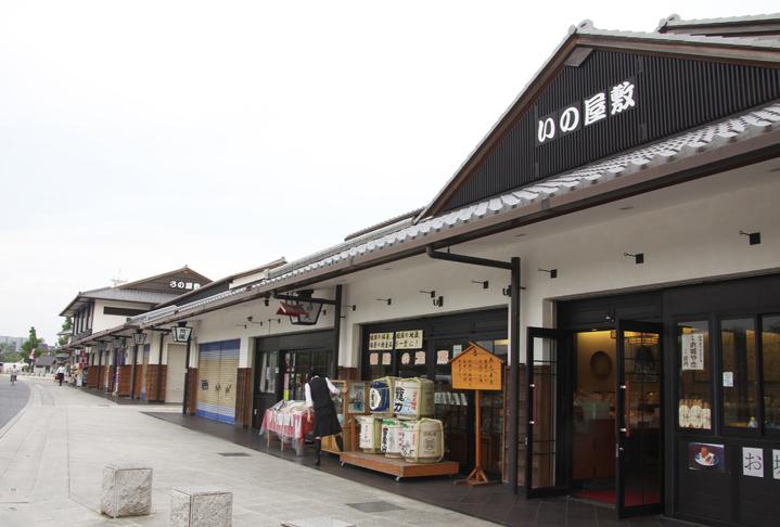 姫路-738-1
