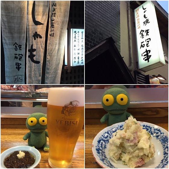 ゆうブログケロブログ鎌倉ハイク (153)