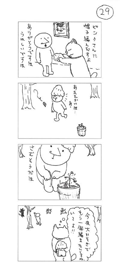 chao29.jpg