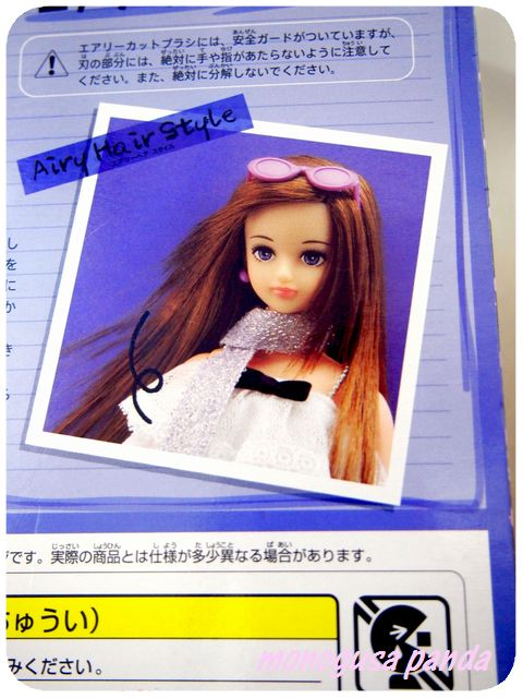 P5020461.jpg
