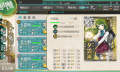 kancolle_131208_020050_01.png