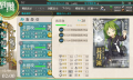 kancolle_131208_020054_01.png