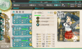 kancolle_131208_020056_01.png