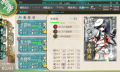 kancolle_131208_020101_01.png