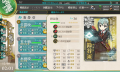 kancolle_131208_020104_01.png