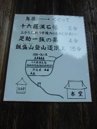 P1070263(2).jpg