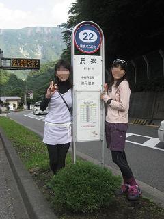 20110807-5.jpg