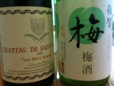 雑賀の梅酒・サンコムの赤ワイン