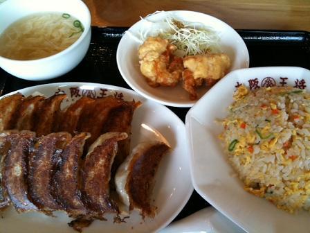 大阪餃子の定食