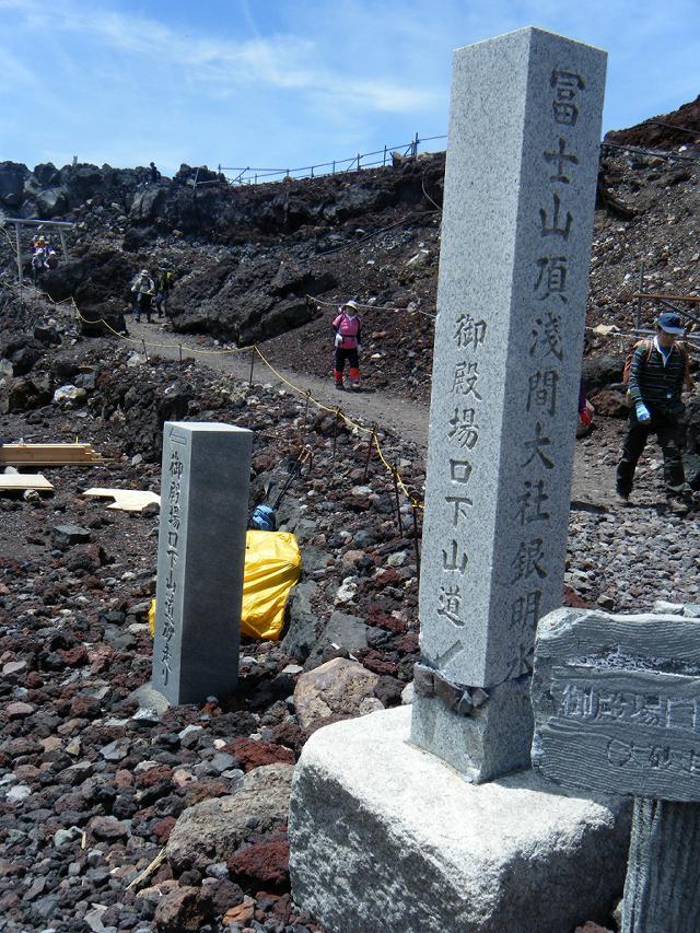 2012-7-17~18富士山 049-w640