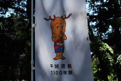 100615JANR01.jpg