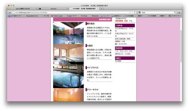 スクリーンショット 2012-06-15 22.20.41