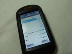 P1010650.jpg