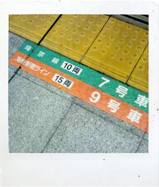 120206-1.jpg
