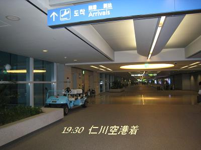 2010.6.19~21 韓国旅行 009(25%)