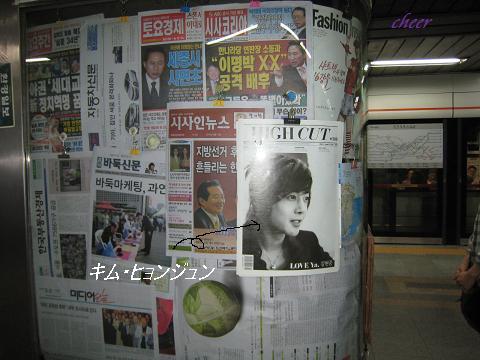 2010.6.19~21 韓国旅行 016(30)