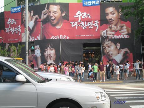 2010.6.19~21 韓国旅行 043(30)