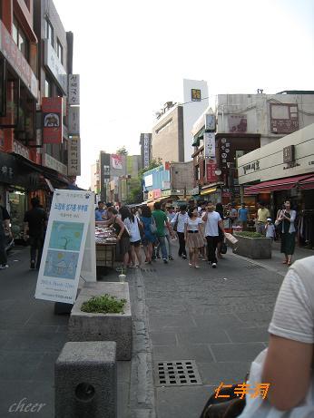 2010.6.19~21 韓国旅行 040(30)